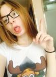 Darya, 20  , Heihe