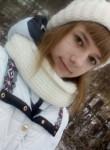 Виктория Смирн