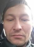 Руслан, 39 лет, Псков
