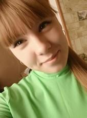 Viola, 19, Russia, Kemerovo