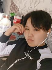 Anya, 20, Russia, Krasnoyarsk