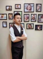 邱文龙, 20, China, Beijing