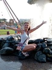 Nika, 36, Russia, Kamensk-Uralskiy