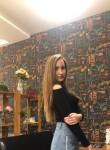 Styusha, 23, Kursk