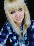 Margo, 24, Kurkino
