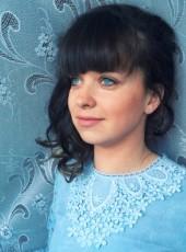 kseniya, 24, Россия, Вычегодский