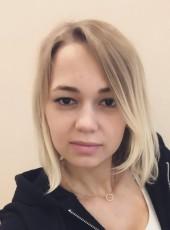 Viktoriya, 23, Ukraine, Bila Tserkva