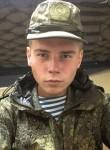 Pavel, 19  , Pskov