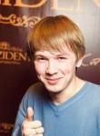 Seryezha, 24  , Novocheboksarsk