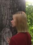 Yana, 18  , Aleysk