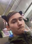 Andrey, 18, Izhevsk