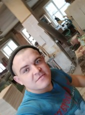 Степан, 24, Ukraine, Lviv