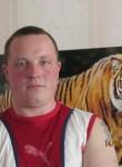 Евгений, 36 лет, Мончегорск