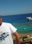 самбо, 32  , Al Mansurah