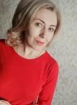 Наташа, 42 года, Красноярск