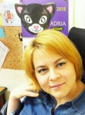 Svetlana, 33, Russia, Novosibirsk