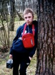 Yuriy, 24, Vyborg