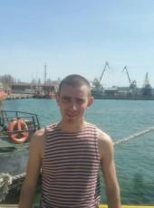 Andrey, 26, Russia, Simferopol