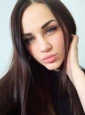 ksenya, 25, Россия, Томск