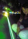 Anzhelika , 35, Moscow