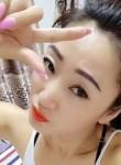 美琪, 27  , Haicheng