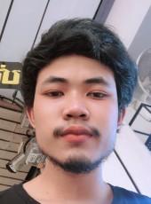 ฟีม, 22, Thailand, Bangkok