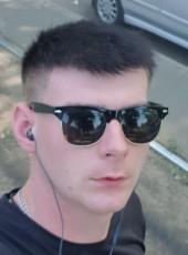 Palamarhuk Oleks, 25, Ukraine, Dnipr