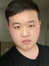 清欢啊, 24, China, Wuhan