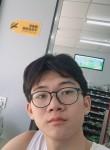 kk, 19, Dongguan