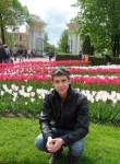 Evgeniy, 28, Orenburg