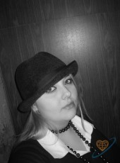 Amela, 31, Russia, Naro-Fominsk