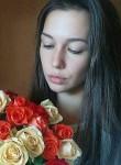 Айша, 22, Moscow