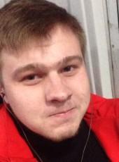 Vitaliy Peregon, 21, Ukraine, Kiev