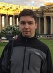 Валентин, 35 лет, Київ