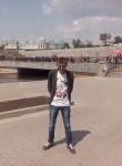 Anton, 41, Kirovgrad