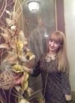 Фото девушки Екатерина из города Симферополь возраст 28 года. Девушка Екатерина Симферопольфото