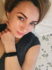 Nata, 30, Ukraine, Chernivtsi