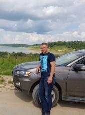 Sergey, 32, Russia, Borovichi