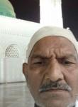 Ghulam Mohiudd, 71  , Multan