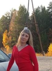 Katya, 35, Russia, Yekaterinburg