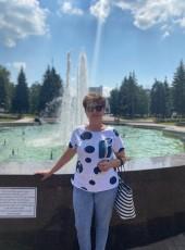 Lyudmila, 67, Russia, Chelyabinsk