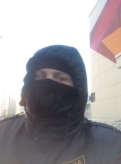 Анатолий, 27, Россия, Ртищево