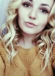 Valerіya, 22, Kiev