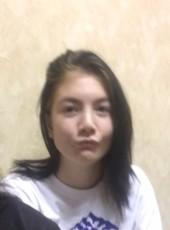 Elya, 20, Russia, Ust-Katav