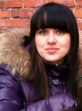 Yuliya, 31, Russia, Dno