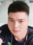莫问, 28  , Hongqiao