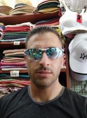 מונייר, 35, Palestine, Ramallah