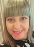 irina, 32, Volgograd