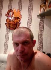 Парень, 34, Россия, Дзержинск
