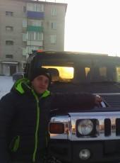 Sergey, 20, Russia, Blagoveshchensk (Amur)
